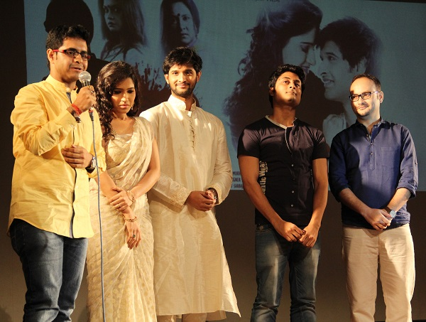 Chitra Music Teaser Launch