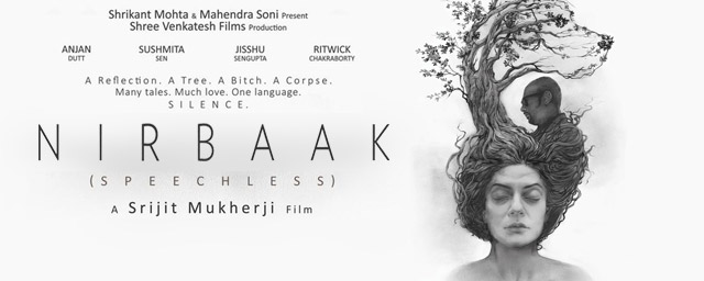 Photo of Review : Nirbaak