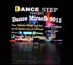 Photo of Dance Miracle 2015