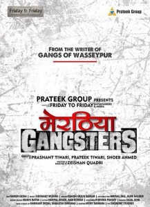 Photo of Review: Meeruthiya Gangsters