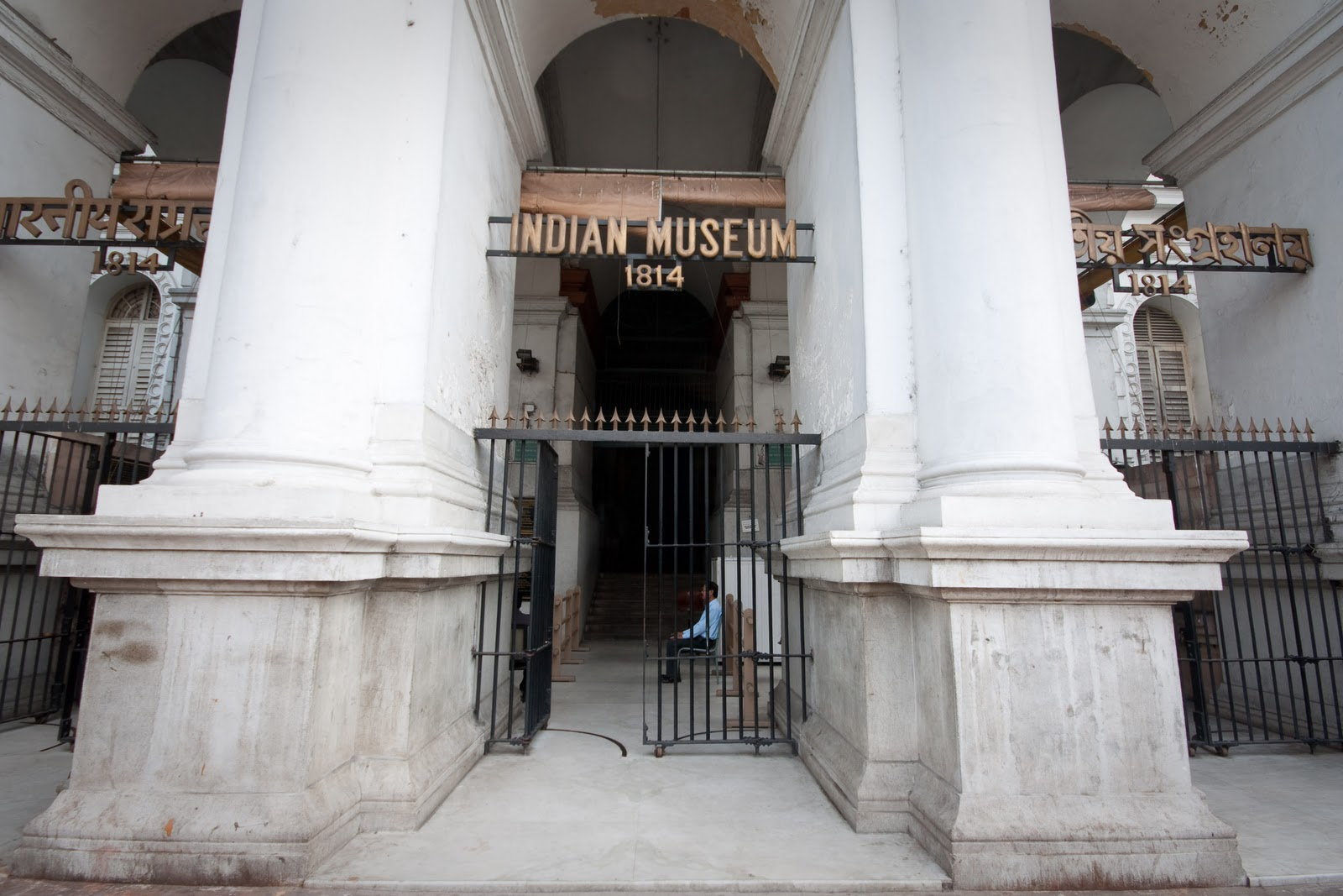 Image result for ghost in indian museum kolkata