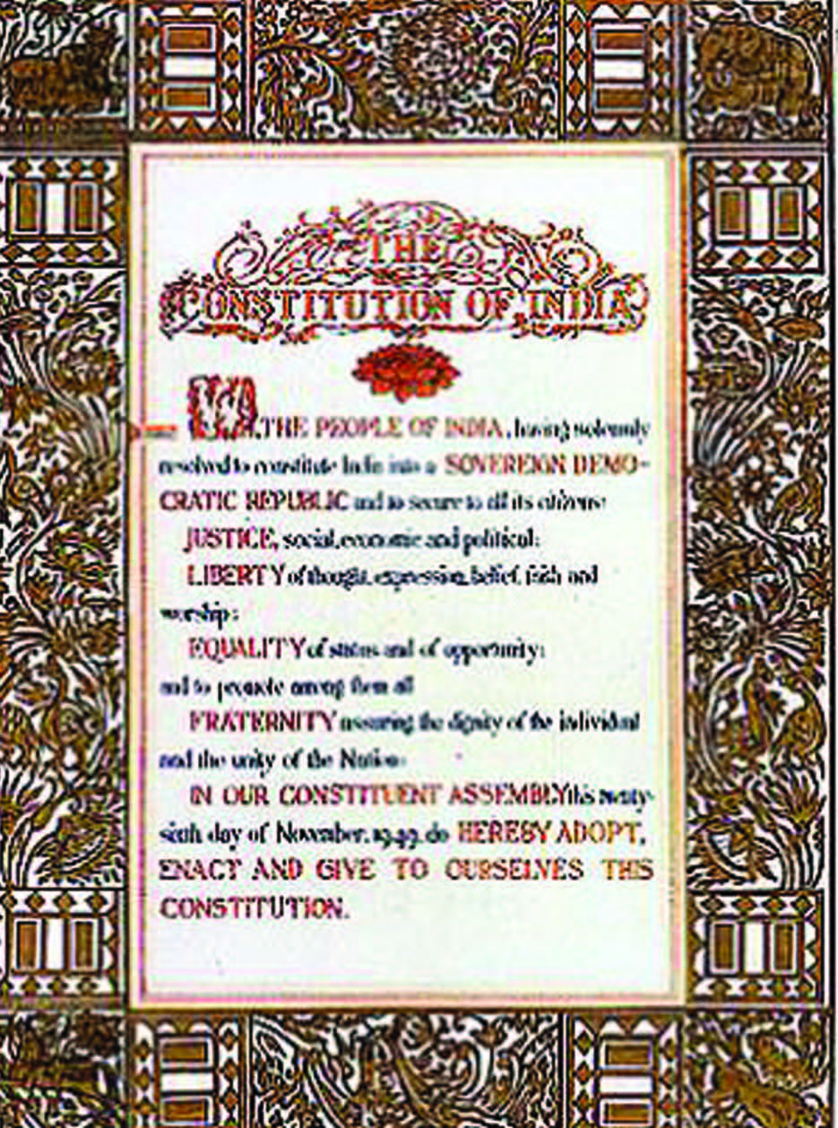 special features of the constitution of Preamble to the united states constitution  home  america's founding documents  constitution of the united states   special features.