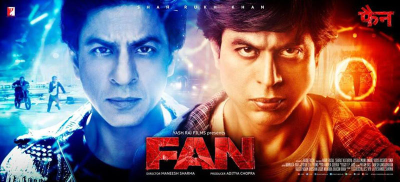 Photo of Review : Fan