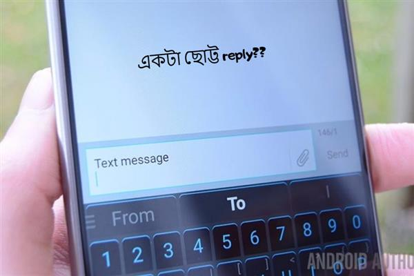 Photo of একটা ছোট্ট reply