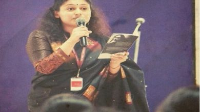 Photo of Meera Nair