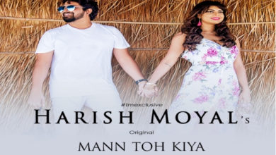 Photo of An  exclusive  chat  with Talented Singer  Harish  Moyal
