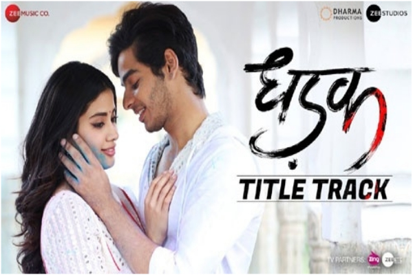 "Photo of "" Dhadak "" Song Review"