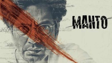 Photo of Manto – Film Review