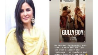 Photo of Katrina Kaif, a new member of Gully Boy's fan club?
