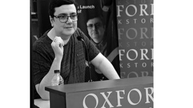 Photo of Book Launch at Oxford
