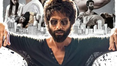 "Photo of Kabir Singh"", more than just a mere name!"