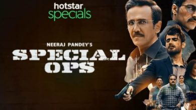 Photo of Special Ops: A breathtaking suspense thriller web series!