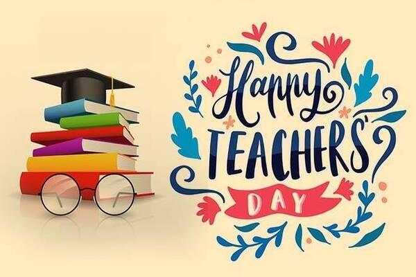 Photo of Teachers Day in India: 5th September